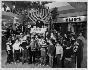 Hanukkah celebration inside Regency Square Mall, Dec. 2, 1980. Photo courtesy of Richmond Times-Dispatch Collection, The Valentine